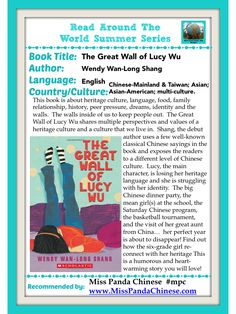 Read Around The World Summer Series: The Great Wall of Lucy Wu recommended by Miss Panda Chinese. #ReadtheWorldMKB#kitlit