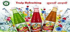 Rehan Sharbat  Cool And Healthy  Contact :- 9811487867