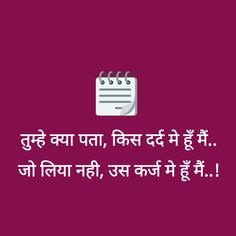 1707 Best Hindi Quotes Images Hindi Quotes Quotes Manager Quotes
