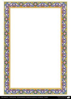 daftar barang Frame Border Design, Page Borders Design, Borders For Paper, Borders And Frames, Islamic Art Pattern, Pattern Art, Calligraphy Borders, Family Tree Art, Border Templates
