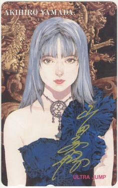 Feh Yes Vintage Manga - Yamada Akihiro