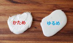 アイシングシュガーで作るアイシングクッキーの作り方