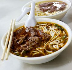Singapore Food   Recipes: How to make Vietnamese Beef Noodle Soup