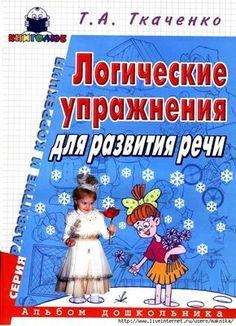 4663906_lupr_01_0001 (505x700, 372Kb)