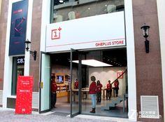 OnePlus has revealed its first-ever retail shop, which will officially open in Beijing on December 20th. | #retail #OnePlus #mobile #smartphones #China