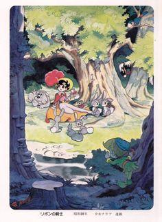 Osamu Tezuka - [Princess Knight]