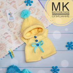 dolls by Kornilova Kseniya Crochet Doll Clothes, Knitted Dolls, Doll Clothes Patterns, Crochet Dolls, Doll Patterns, Crochet Teddy Bear Pattern, Crochet Doll Pattern, Crochet Bear, Crochet Patterns