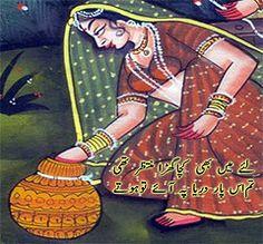 Eastern art slide 24 (Smile Sentient) Tags: nottingham poetry pakistani sher kavita naina ghazal farzana urdu poetess nazm shairi