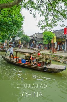 Zhujiajiao Water Town Day Trip from Shanghai - La Jolla Mom Visit Shanghai, Ancient Greek Architecture, Gothic Architecture, Visit China, China Travel, Vietnam Travel, La Jolla, London City, What Is Like