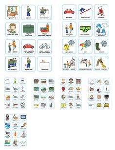 Визуальное расписание очень важно для ребенка с особенностями. Оно помогает сделать каждый день предсказуемым и структурированным. Следуя расписанию, ребенок становится более организованным и успешным.