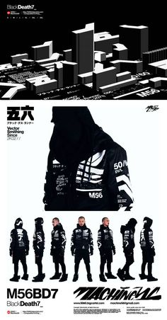 by on DeviantArt Moda Cyberpunk, Cyberpunk Fashion, Cyberpunk Art, Urban Fashion, Mens Fashion, Street Goth, Logo Design, Graphic Design, Black White Fashion