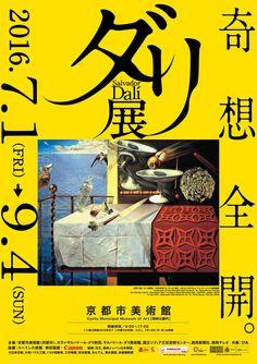 Dali exhibition in Kyoto 2016 Japan Graphic Design, Japanese Poster Design, Japan Design, Graphic Design Posters, Graphic Design Typography, Graphic Design Inspiration, Modern Graphic Design, Poster Art, Poster Layout