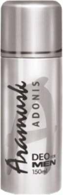 Aramusk Adonis Deodorant 150 Ml Buy Online at lowest price in India: BigChemist.com