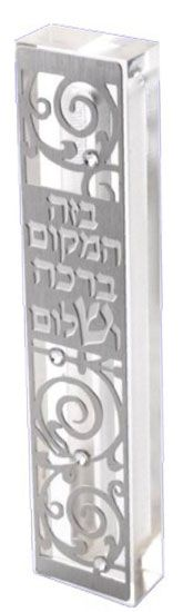 Peace Blessing Stainless Steel Mezuzah Case by Dorit Klein
