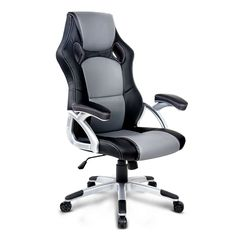 PU Leather Sporty Padded Gas Lift Swivel Armrest Racing Office Chair Black Grey