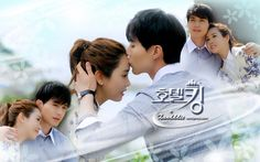 """Search Results for """"hotel king korean drama wallpaper"""" – Adorable Wallpapers Lee Da Hae, Lee Dong Wook, Korean Drama Movies, Korean Actors, Hotel King, Scarlet Heart, Moon Lovers, King Kong, World History"""