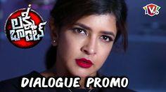 Lakshmi Bomb Telugu Movie Dialogue Promo - Manchu Lakshmi   2016 Latest Movies