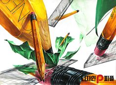 중앙대 기초디자인<연필+녹색종이+투명자> - 피플미술학원