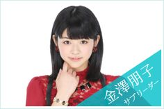 金澤朋子 / Tomoko Kanazawa from Juice=Juice #JJ