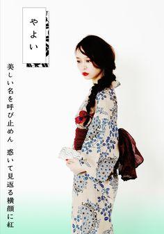 The Kimono Gallery Yukata Kimono, Kimono Japan, Japanese Kimono, Japanese Costume, Traditional Fashion, Traditional Dresses, Japanese Lifestyle, Modern Kimono, Summer Kimono