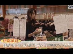 【動画】<糸島へ行こう!>糸島産の新鮮食材が集合!JA直営・農産物直売所「伊都菜彩」で旬の美味しさに出会おう!