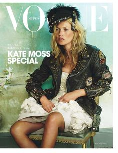 Burst in Style: Kate Moss Special In Vogue Nippon January 2011