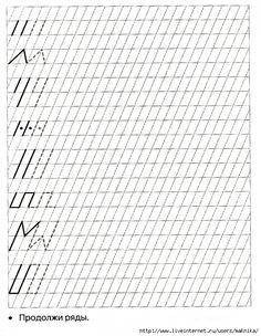img460 (542x700, 352Kb)