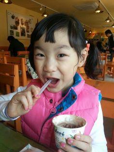아이스크림이 그렇게 좋니?