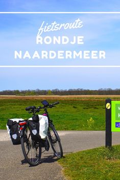 Hello Summer, Rotterdam, Holland, Camper, Places To Go, Bicycle, Travel, Bike Trails, Netherlands