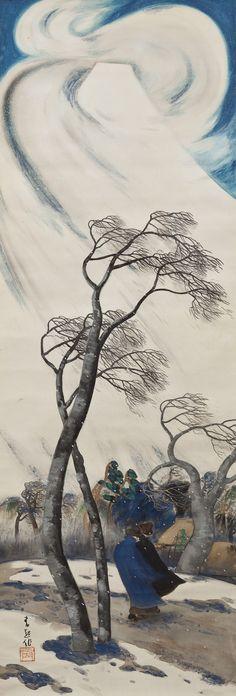 Hosokibara Seiki ( 細木原青起 Japanese, - Wind Blowing from Mt. Fuji - Ink, color, and azurite on silk Ikebana, Mont Fuji, Art Japonais, Japanese Painting, Japanese Prints, Japan Art, Woodblock Print, Chinese Art, Traditional Art