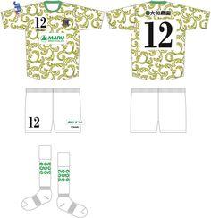Nara Club / 奈良クラブ (JFL) 2015 Squadra Away