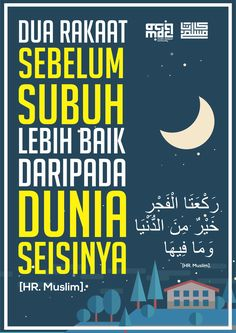 Kata Muslim added a new photo. Pray Quotes, Words Quotes, Islamic Inspirational Quotes, Islamic Quotes, Hijrah Islam, Fruit Quotes, Moslem, Islamic Posters, All About Islam