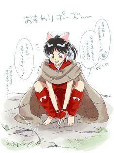 Inuyasha Fan Art, Kagome And Inuyasha, Manga Girl, Anime Manga, Arte Sailor Moon, Sailor Venus, Sailor Mars, Castle Sketch, Seshomaru Y Rin