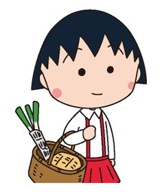 Chibi Maruko Chan Stickers by Nippon Animation. Chibi Maruko Chan Stickers is free to use. Chibi Maruko Chan Stickers is funny, cute. Anime Chibi, Anime Art, All Cartoon Characters, Cartoon Profile Pictures, Kawaii Stickers, Old Cartoons, Cute Cartoon Wallpapers, Drawings, Illustration