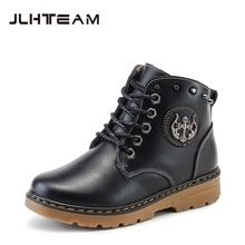 http://babyclothes.fashiongarments.biz/  2016 winter new shoes Martin boots Korean tidal boy big virgin children plus velvet leather short boots, http://babyclothes.fashiongarments.biz/products/2016-winter-new-shoes-martin-boots-korean-tidal-boy-big-virgin-children-plus-velvet-leather-short-boots/, ,                              Shipping:    A) There is NO Min. Order!    B) Order Value     C) Order Value ≥ $ 7 (can mix different items), Free Shipping by China Register Post Air Mail…