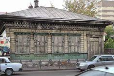 Агентство Продающих Текстов: Архитектурные особенности Сибири