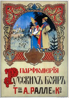 "Russian costume, illustration by Boris Zvorykin, 1900s. Advertising ""Perfumes of Russian Boyars""."
