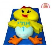 עוגת יום הולדת מעוצבת ומפוסלת בדמות לולי Rubber Duck, Tweety, Princess Peach, Toys, Fictional Characters, Design, Activity Toys, Clearance Toys