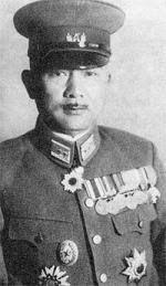 栗林忠道(1891〜1945)