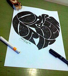 """""""Love"""" Drawing pen on paper A4 2014 Hand Made by Yanas Kosel"""