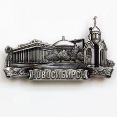 Metal Fridge Magnet: Russia. Novosibirsk Attractions (Silver Color)