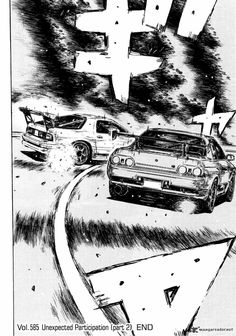 initial d manga | 585 page 9 initial d manga previous next 1 2 3 4 5 6 7 8 9 10 of 10