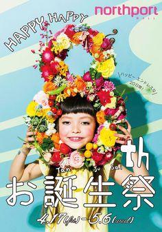 Happy Happy - Shoji Uchiyama