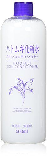 Hatomugi Skin Conditioner 500ml * Details can be found by clicking on the image.