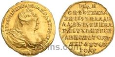 Жетон 1740 года  Материал чеканки монеты: Золото(Au) Гурт: гладкий Редкость по каталогу Биткина: (R1) Состояние данного экземпляра: XF(ExtraFine) Стоимость монеты Жетон 1740 года:   38500 EUR