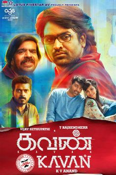 Kavan Full Tamil Movie Hindi Dubbed Download