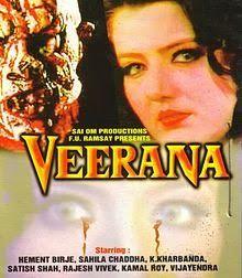 Veerana (1988) Movie Review Random Stuff, Movies, Movie Posters, Random Things, Film Poster, Films, Popcorn Posters, General Goods, Film Posters