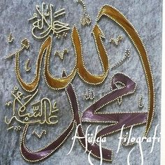 Pearl Embroidery, Islamic Calligraphy, String Art, Elsa, Art Projects, Gold, Diy, Alhamdulillah, Slipcovers
