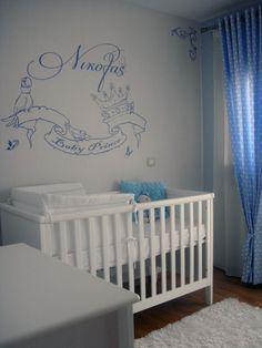 Το δωμάτιο του Νικόλα!