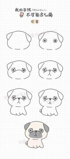 Ideas Drawing Tutorial Easy Dog For 2019 Cute Easy Drawings, Cute Animal Drawings, Kawaii Drawings, Doodle Drawings, Drawing Sketches, Drawing Animals, Drawing Ideas, Dog Drawings, Cartoon Drawings